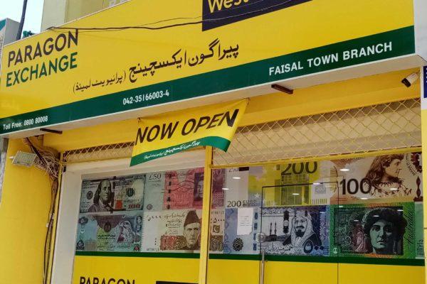 Faisaltown2